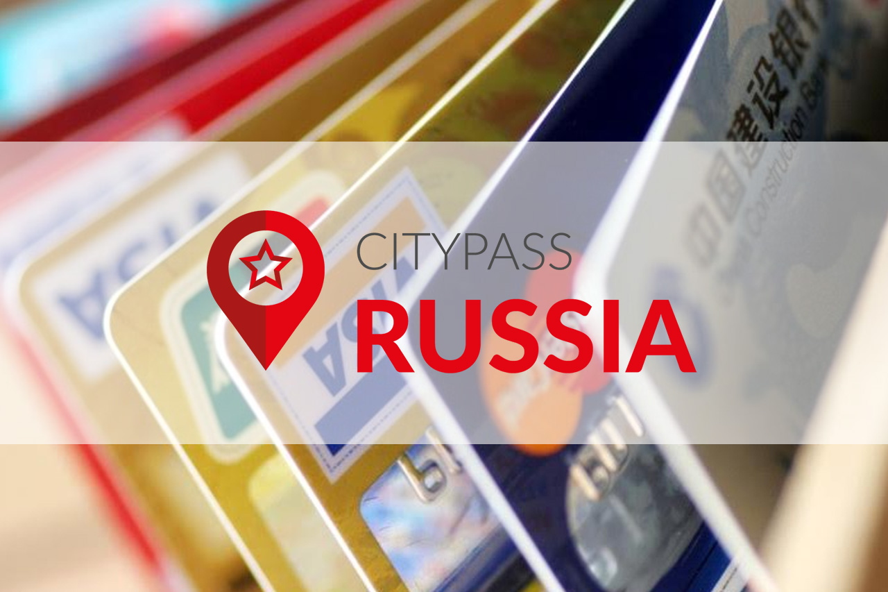 : Now you can purchase Russia CityPass cards by a Credit Card, Фото 1