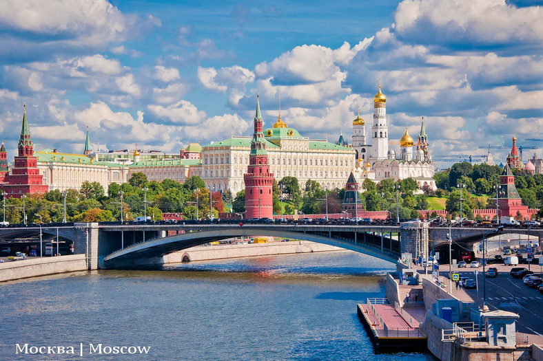 : Moscow Named in World's Top 10 'Best' Cities, Фото 1