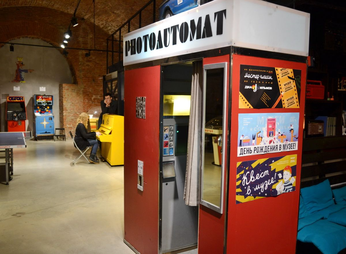 : The selling point of a Museum of Soviet arcade Games to receive a discount coupon for museums, restaurants, cafes, tours - CityPass Russia, Фото 3