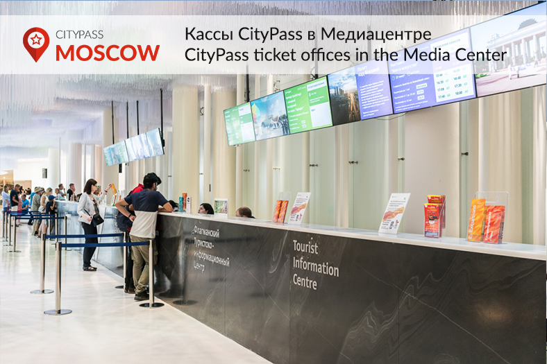 ": ""Zaryadye"" Sightseeing Tour 