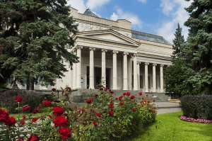 The Pushkin State Museum of Fine Arts (main building)