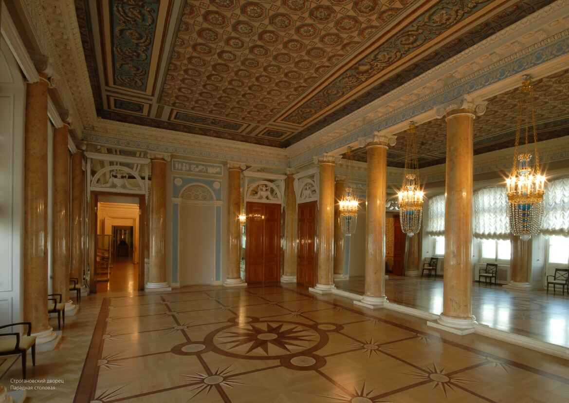 : Stroganov Palace in Saint-Petersburg: opening hours, cost of tickets | Map St. Petersburg City Pass, Фото 4