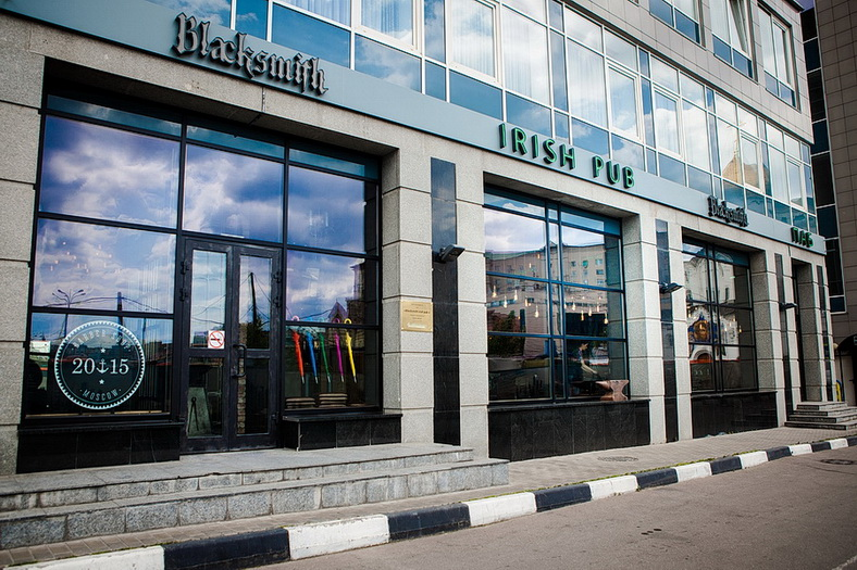: A free beer and a discount in BlackSmith Irish Pub for Moscow CityPass holders, Фото 2