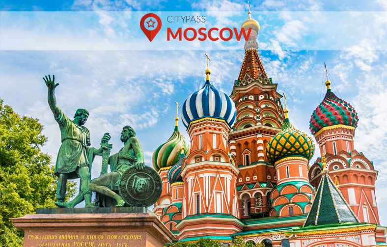 : Point of sale Moscow CityPass to obtain discount coupons for museums, restaurants, cafes, tours - CityPass Russia, Фото 2