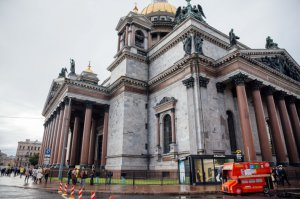 Visit Petersburg on Saint Isaac's Square