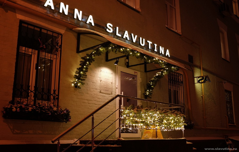 : Anna Slavutina Jewelry Boutique, Фото 2