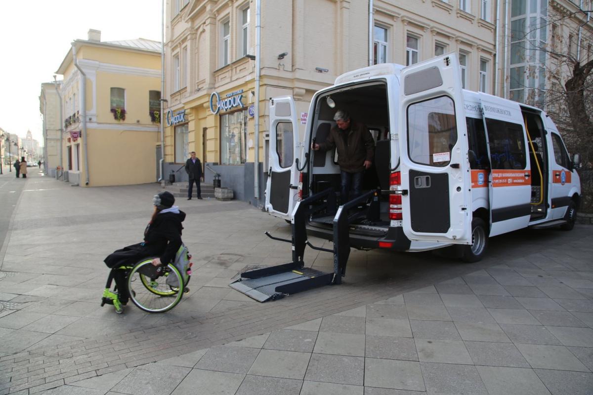 автомобиль перевозящий инвалида как оформить
