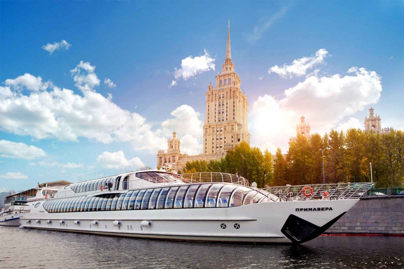 : Moscow walks-recreational boat Radisson | Map the Moscow city pass, Фото 2