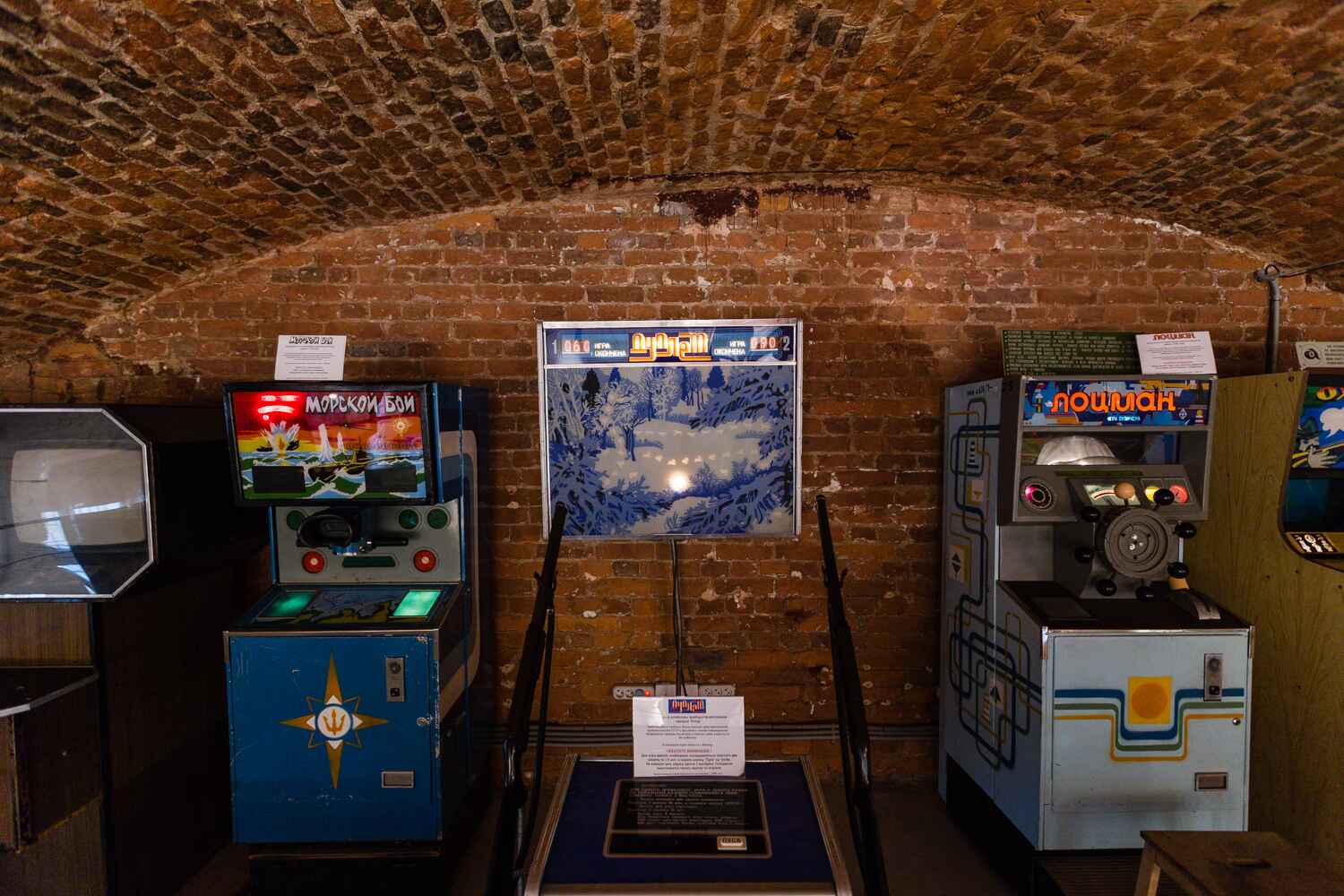 : Museum of Soviet arcade machines in Saint Petersburg. St. Petersburg City Pass, Фото 5