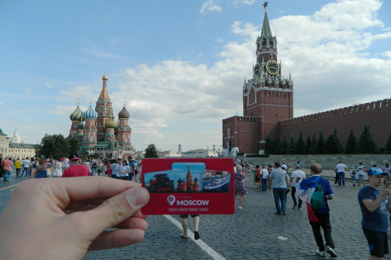 : Buy your CityPass in the heart of Moscow, Фото 8