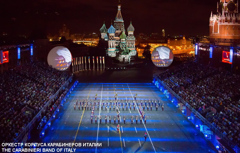 ": Moscow CityPass are submitted on the ""Spasskaya Tower"" festival, Фото 6"
