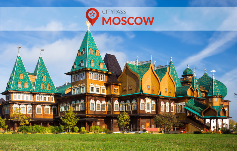 : Point of sale Moscow CityPass to obtain discount coupons for museums, restaurants, cafes, tours - CityPass Russia, Фото 4