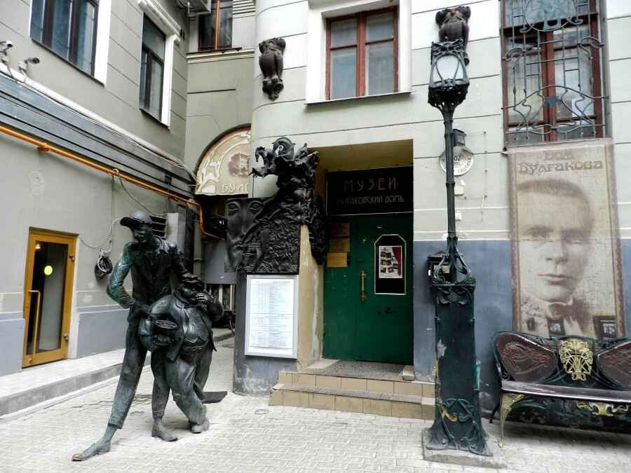 : Bulgakov's House Museum-Theatre | Moscow CityPass card, Фото 2