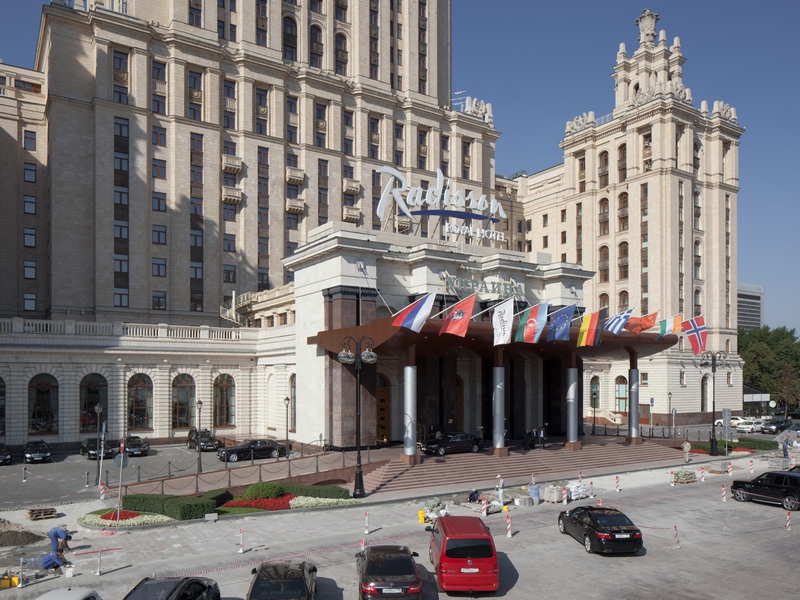 : Observation Deck of the Ukraine Hotel | The Moscow CityPass card, Фото 4