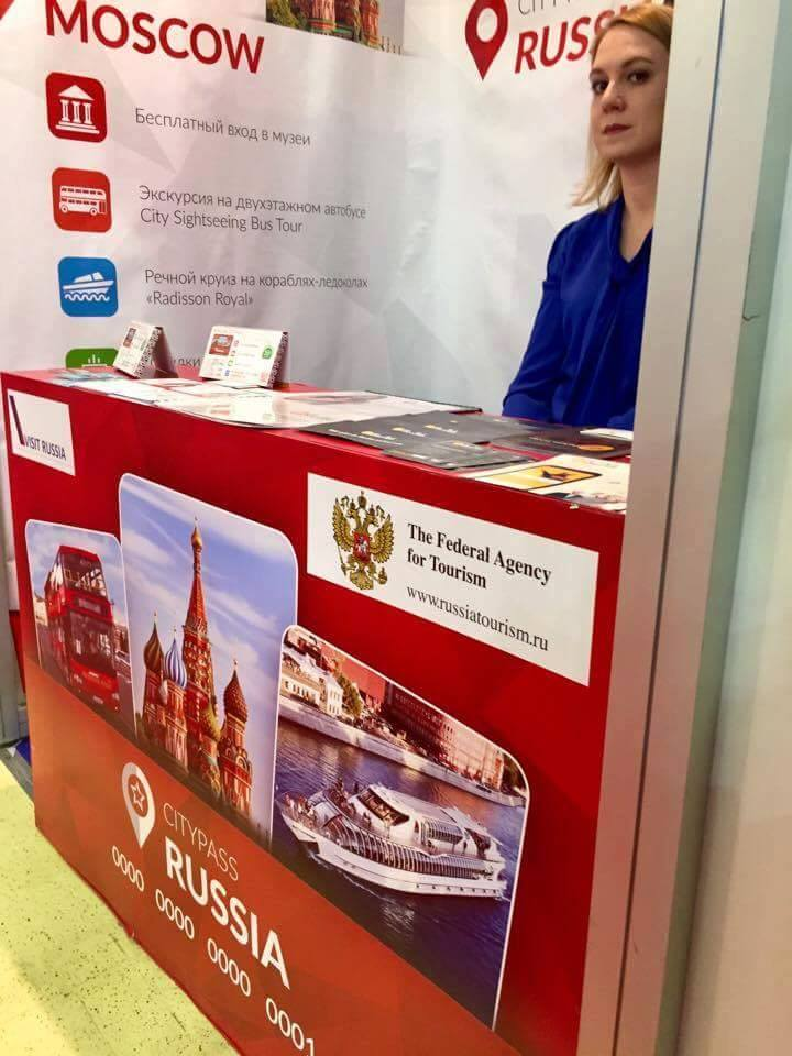 : The stand of the Russia CityPass аt the MITT-2017 was visited by over 3000 people, Фото 4