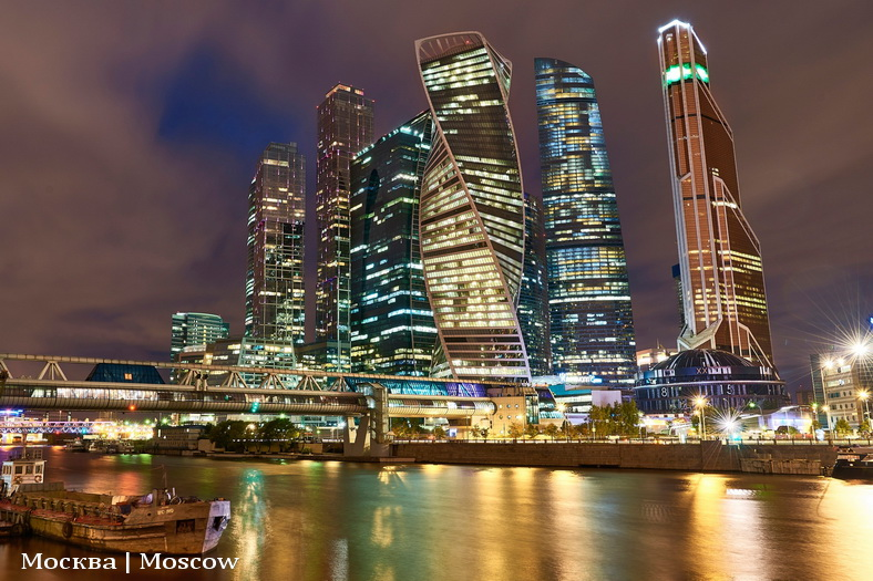 : Moscow Named in World's Top 10 'Best' Cities, Фото 5