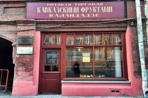 Museum of Underground Printing Press (1905-1906) | The Moscow CityPass card