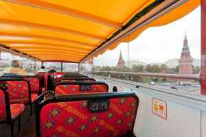 Bus Tour Moscow City Sightseeing