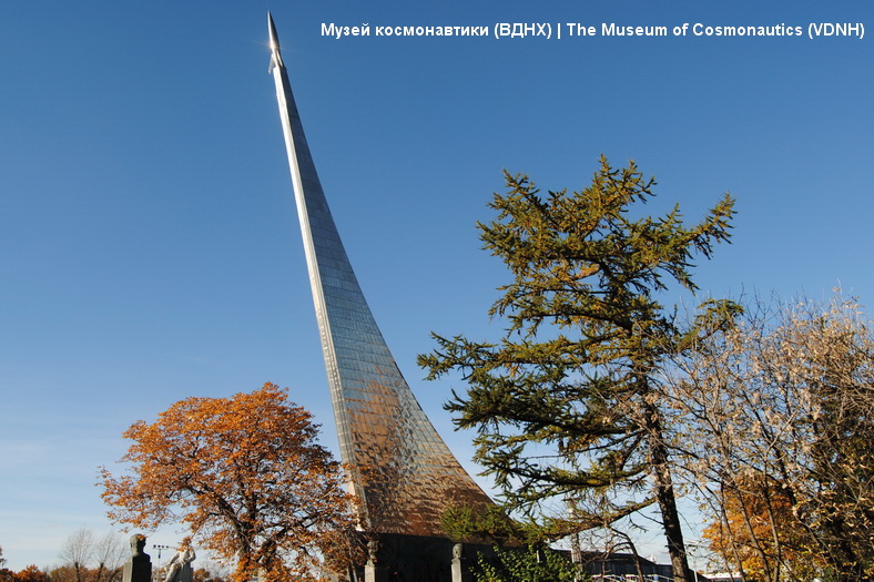 : New Moscow CityPass opportunities, Фото 3