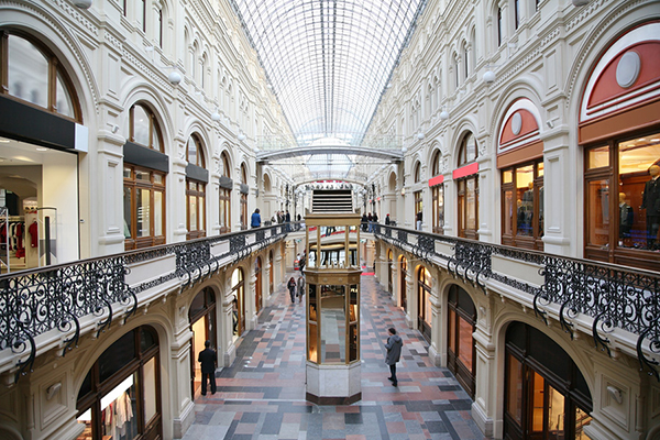 : The selling point of Tourist Information Centre (GUM) to obtain discount coupons for museums, restaurants, cafes, tours - CityPass Russia, Фото 4