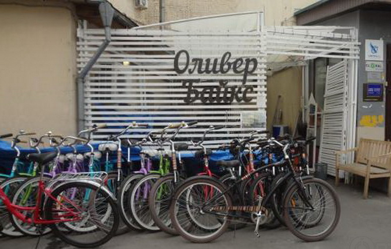 : Car rental discounts for gasoline vehicles in Oliver bikes - Russia CityPass, Фото 1