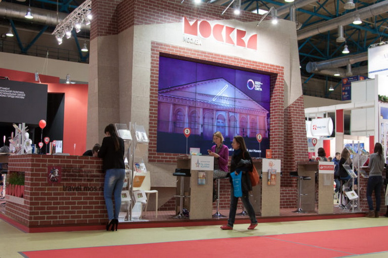 : OTDYKH International Travel Market celebrated its 24rd edition with the Russia CityPass, Фото 1