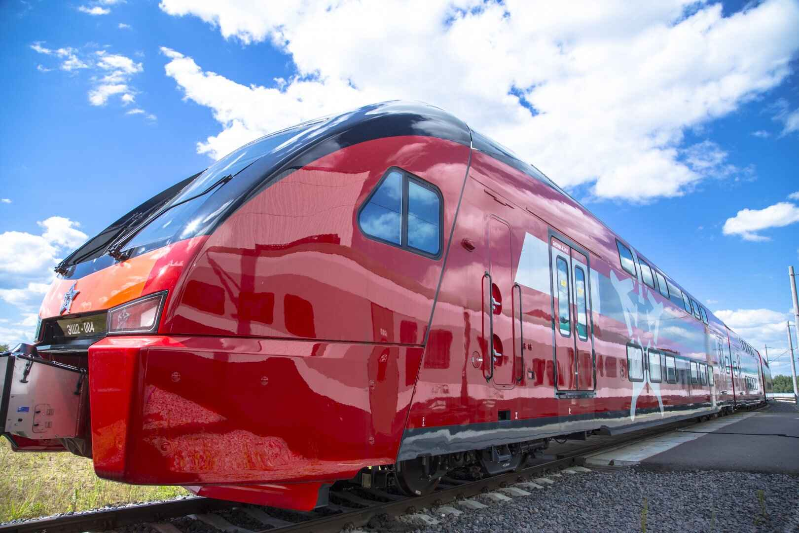 : Discounts on services Aeroexpress - Russia CityPass, Фото 1