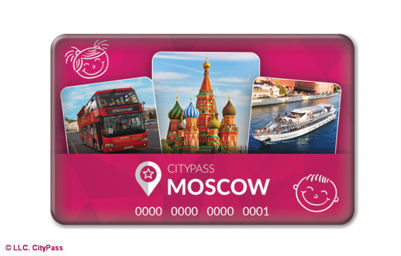 : The sales of Moscow CityPass Junior started, Фото 1