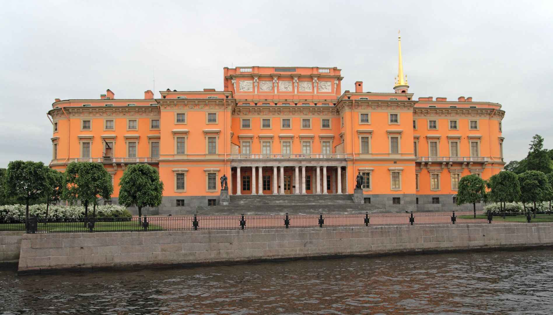 : The coupon on visiting of the Mikhailovsky castle (Russian Museum) - Russia CityPass, Фото 1