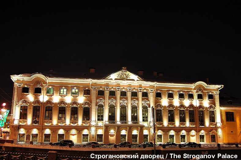 : 120 Anniversary of the Russian Museum, Фото 5