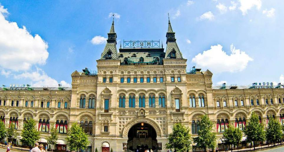 : The selling point of Tourist Information Centre (GUM) to obtain discount coupons for museums, restaurants, cafes, tours - CityPass Russia, Фото 2