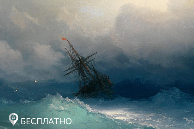 : Tickets to Ajvazovskiy Exhibition without queue, Фото 3