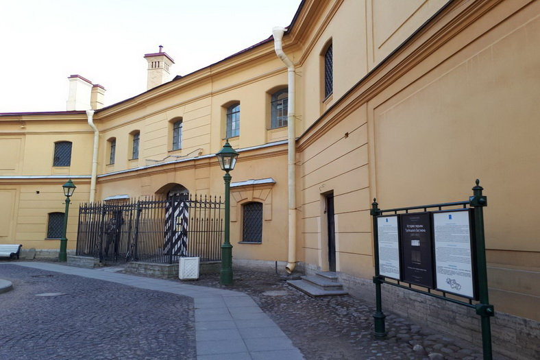 : Trubetskoy Bastion Prison (Peter and Paul Fortress), Фото 3
