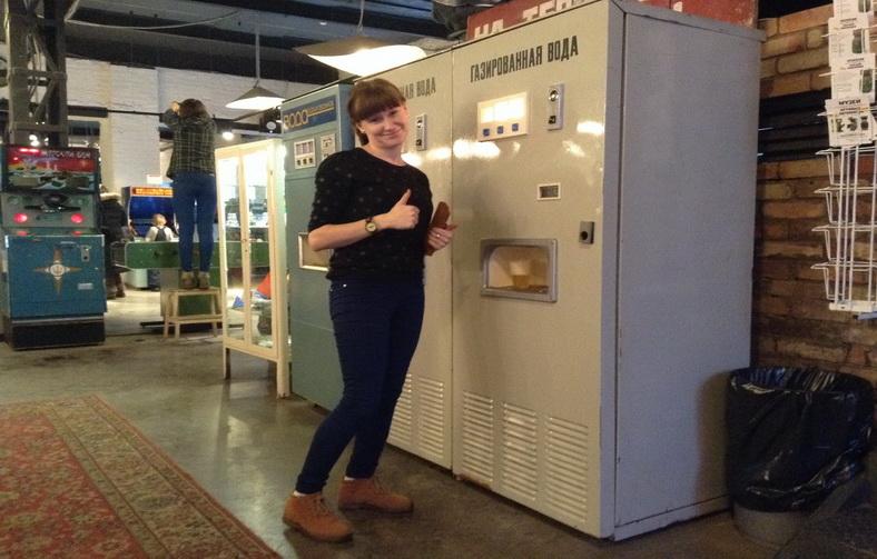 Игровой автомат исланд играть бесплатно