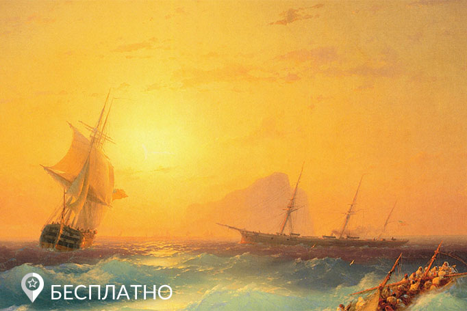 : Tickets to Ajvazovskiy Exhibition without queue, Фото 1
