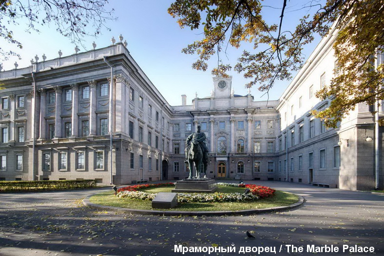 : 120 Anniversary of the Russian Museum, Фото 3
