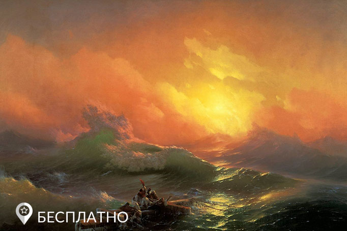 : Tickets to Ajvazovskiy Exhibition without queue, Фото 2