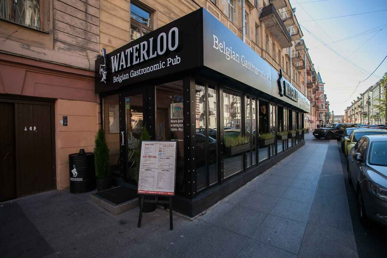 ": Discount on admission to the institution ""WATERLOO"" - Russia CityPass, Фото 1"