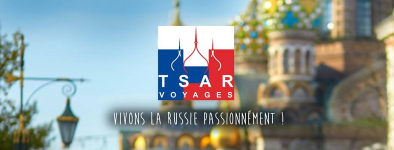 : Item sales single card RussiaCityPass in the company TSAR VOYAGES, Фото 2