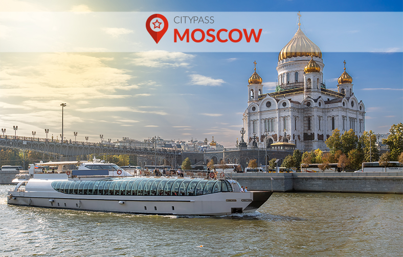 : Point of sale Moscow CityPass to obtain discount coupons for museums, restaurants, cafes, tours - CityPass Russia, Фото 6