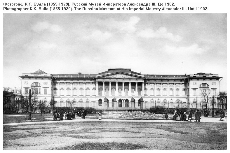 : Retro photos of Saint Petersburg – in the Russian Museum, Фото 6