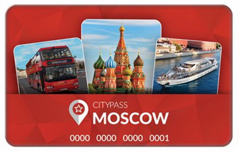 : Confederations Cup with Russia CityPass, Фото 2