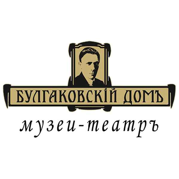 : Bulgakov's House Museum-Theatre | Moscow CityPass card, Фото 1