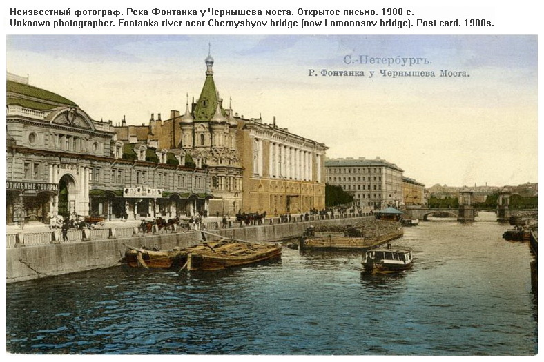 : Retro photos of Saint Petersburg – in the Russian Museum, Фото 3