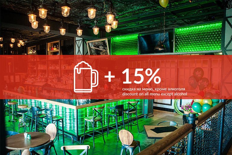 : A free beer and a discount in BlackSmith Irish Pub for Moscow CityPass holders, Фото 1