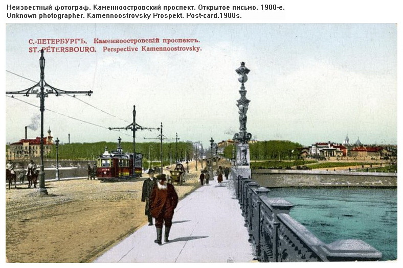 : Retro photos of Saint Petersburg – in the Russian Museum, Фото 2
