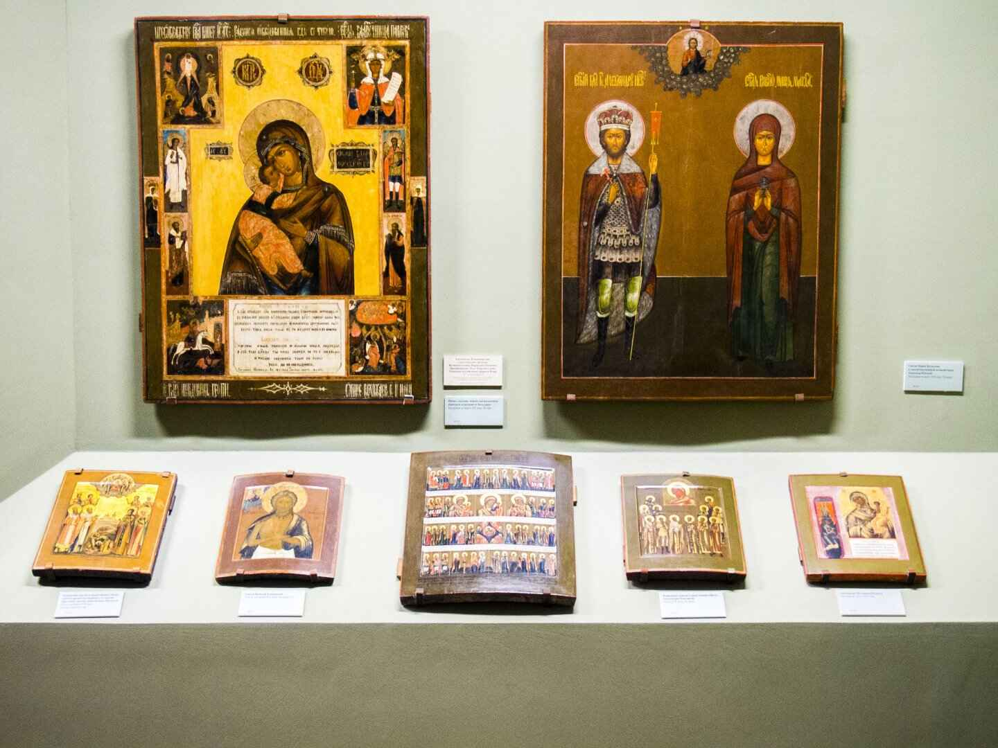 : The Museum of Russian icon in Moscow | Moscow City Map Pass, Фото 3
