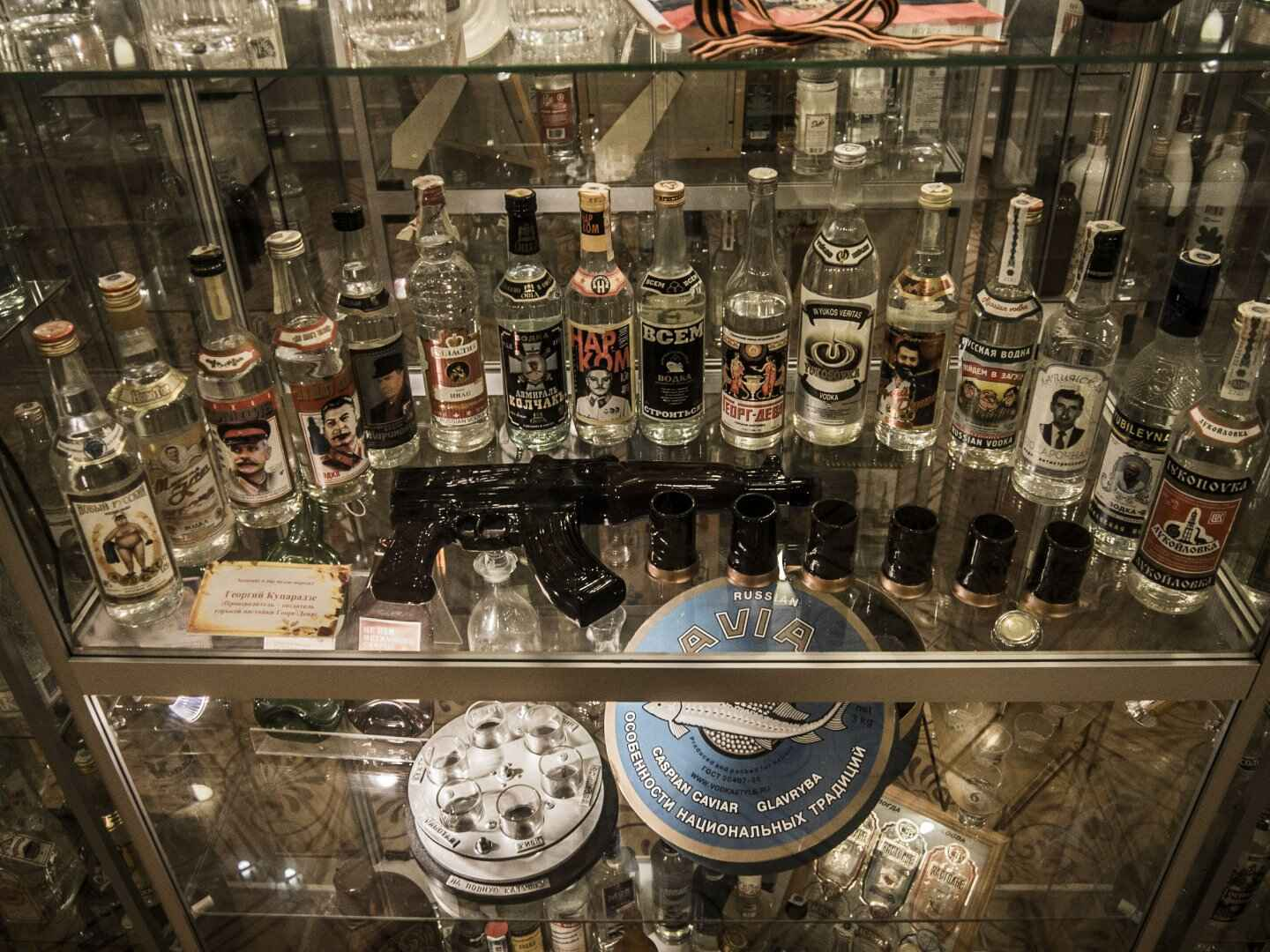 : The vodka history Museum in Moscow, Фото 1