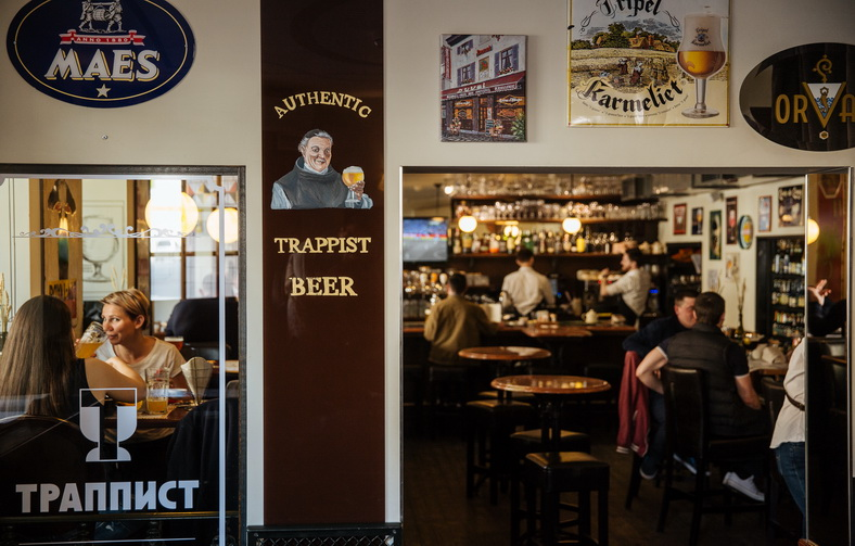 : TRAPPIST Belgian Beer Cafe, Фото 1