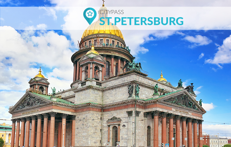 : Point of sale Moscow CityPass to obtain discount coupons for museums, restaurants, cafes, tours - CityPass Russia, Фото 3
